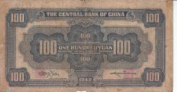 Image #2 of 100 Yuan 1942