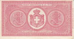 Image #2 of 1 Lira D. 1914 (1914-1922)
