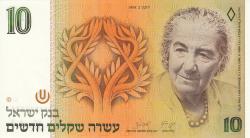 Image #1 of 10 New Sheqalim 1992 (JE5752 - התשנ״ב)