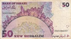 Image #2 of 50 New Sheqalim 1988 (JE5748 - התשמ״ח)