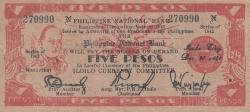 Image #1 of 5 Pesos 1942