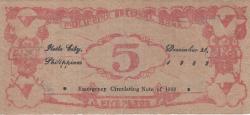 Image #2 of 5 Pesos 1942