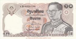 Image #1 of 10 Baht ND (1980) - signatures Tarin Nimmahemin / Vigit Supinit