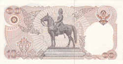Image #2 of 10 Baht ND (1980) - signatures Tarin Nimmahemin / Vigit Supinit