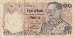 Image #1 of 10 Baht ND (1980) - signatures Pramuan Sapavasu / Kamjorn Satirakul