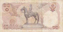 Image #2 of 10 Baht ND (1980) - signatures Pramuan Sapavasu / Kamjorn Satirakul