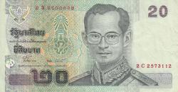 Image #1 of 20 Baht ND (2003) - signatures Pridiyathorn Devakula / Tarisa Watanagase