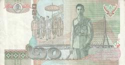 Image #2 of 20 Baht ND (2003) - signatures Pridiyathorn Devakula / Tarisa Watanagase