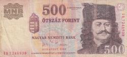 Imaginea #1 a 500 Forint 2005