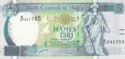 Image #1 of 5 Liri L.1967 (1994)