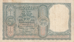 Image #2 of 5 Rupees ND