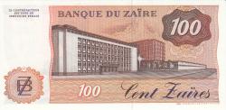 Image #2 of 100 Zaïres 1985 (30. VI.)
