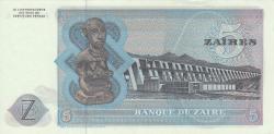 Image #2 of 5 Zaïres 1979 (20. V.)
