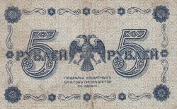 Imaginea #2 a 5 Rubles 1918 - semnături G. Pyatakov / Titov
