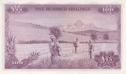 Image #2 of 100 Shillings 1966 (1. VII.)