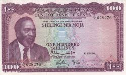Image #1 of 100 Shillings 1966 (1. VII.)