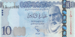 Image #1 of 10 Dinars ND (2015)