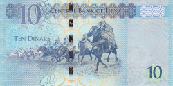 Image #2 of 10 Dinars ND (2015)
