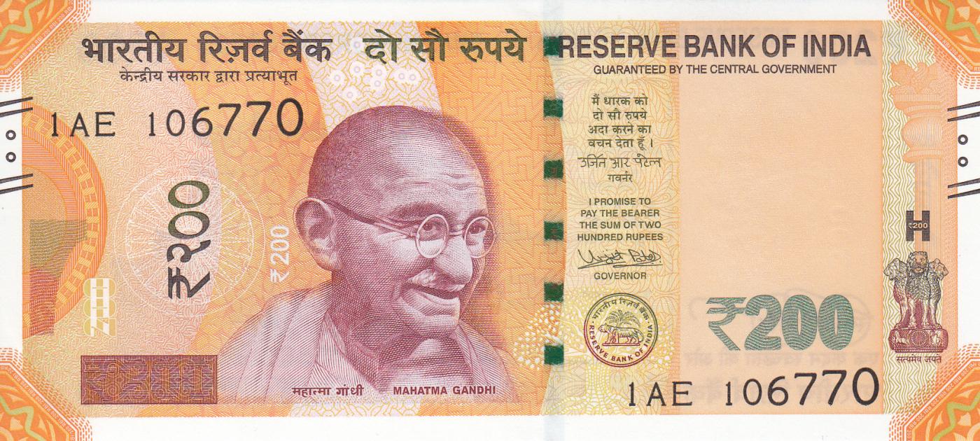 2019 India 20 Rupees Redesigned UNC /> Gandhi New Colors P-New