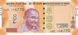 Image #1 of 200 Rupees 2017