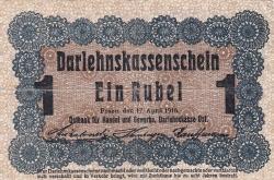 Imaginea #1 a 1 Rubel 1916 (17. IV.)