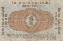 Imaginea #2 a 1 Rubel 1916 (17. IV.)