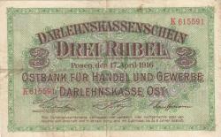 Imaginea #1 a 3 Rubel 1916 (17. IV.)