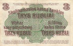 Imaginea #2 a 3 Rubel 1916 (17. IV.)