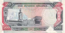Image #2 of 500 Shillings 1993 (14. IX.)