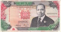 Image #1 of 500 Shillings 1993 (14. IX.)