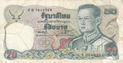 20 Baht BE 2524 (1981) - signatures Sommai Hoontrakul / Kamchorn Sathirakul (54)