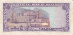 200 Baisa 1987 (AH 1408) - (١٤٠٧ - ١٩٨٧)