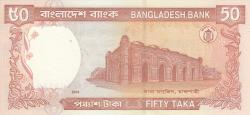 Image #2 of 50 Taka 2004
