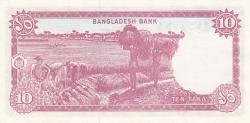 Image #2 of 10 Taka ND (1978)