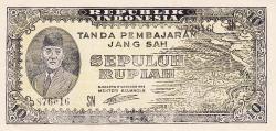 Image #1 of 10 Rupiah 1945 (17. X.)
