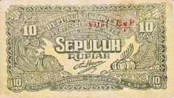 Image #1 of 10 Rupiah 1948 (1. IV.)