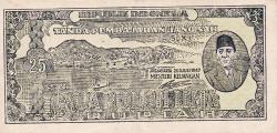 Image #1 of 25 Rupiah 1947 (26. VII.)