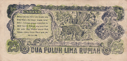 Image #2 of 25 Rupiah 1947 (26. VII.)