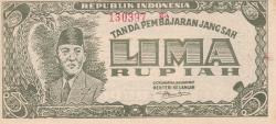 Image #1 of 5 Rupiah 1947 (1. I.)