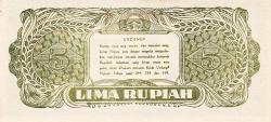 Image #2 of 5 Rupiah 1947 (1. I.)