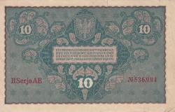 Image #2 of 10 Marek 1919 (23. VIII.)