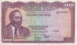 Image #1 of 100 Shillings 1969 (1. VII.)