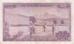 Image #2 of 100 Shillings 1969 (1. VII.)