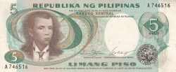 Image #1 of 5 Piso ND (1969)