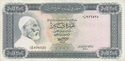 Imaginea #1 a 10 Dinari ND (1972)