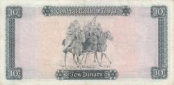 Imaginea #2 a 10 Dinari ND (1972)