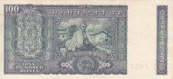 Image #2 of 100 Rupees ND (1969-1970)