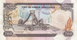 Image #2 of 200 Shillings 1988 (1. VII.)