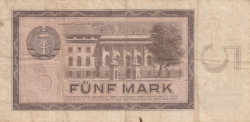 Image #2 of 5 Mark 1964 - replacement note