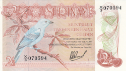 Image #1 of 2 1/2 Gulden 1978 (1. VIII.)
